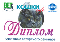 Diploma Pet Founds Farmina